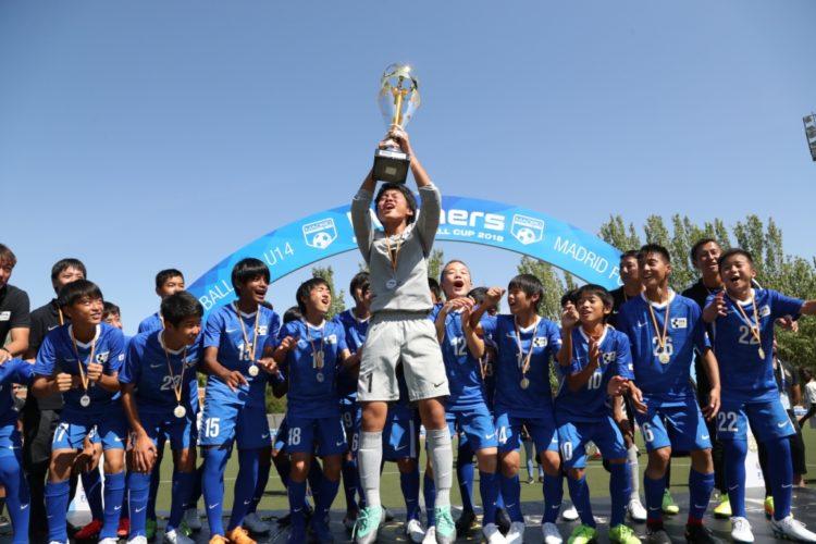 Ganador de la Madrid Cup