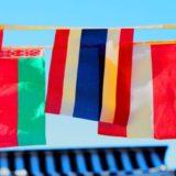 Torneos internacionales de fútbol base en España
